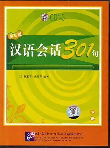 Conversational Chinese 301 (3rd ed.), Vol. 2 (3 CDs) (Chinese and English Edition) by Kang Yuhua (2007-06-15)