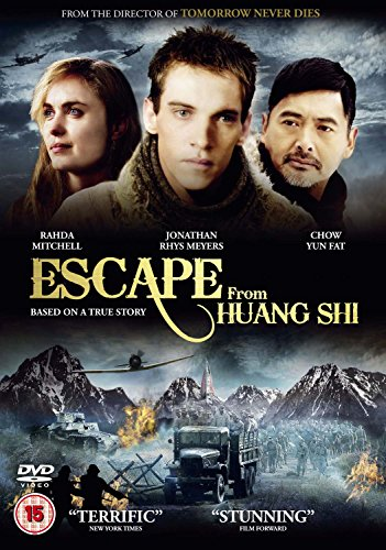 Escape From Huang Shi [DVD] [2008]