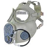 Maske M10 M ABC Schutzmaske ( integrierte Backenfilter + Trinkschlauch !!! ) mit Tasche und Zubehör Gasmaske NVA DDR CCCP CZ Offizier Größe 1