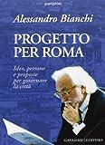 Image de Progetto per Roma (Arti visive, architettura e urbanistica)