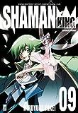 Shaman King. Perfect edition: 9