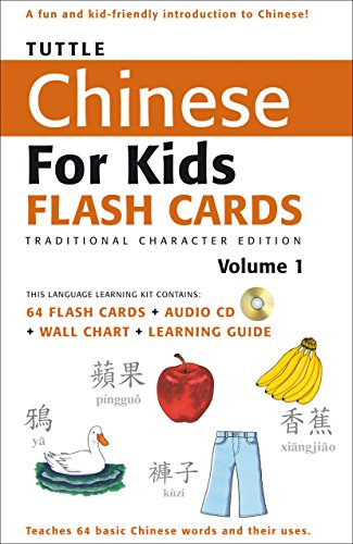 Tuttle Chinese for Kids Flash Cards Kit Vol 1 Traditional Ed: Traditional Characters [Includes 64 Flash Cards, Audio CD, Wall Chart & Learning Guide]: Traditional Character v. 1 (Tuttle Flash Cards)