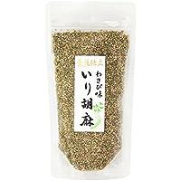 120gX10 piezas Makoto wasabi sabor que contiene s?samo
