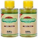 #7: Jaborandi Hair oil-200ml (Pack of 2)