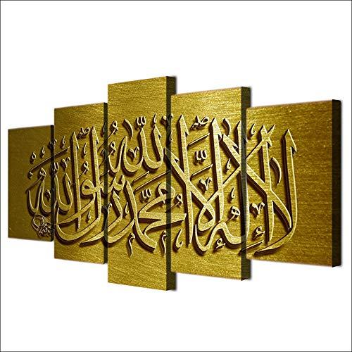 ZYJHD HD Gedruckt Poster Wandkunst Rahmen Leinwand Motivationsbilder 5 Stücke Islam Allah Der Koran Gemälde Wohnkultur Zimmer
