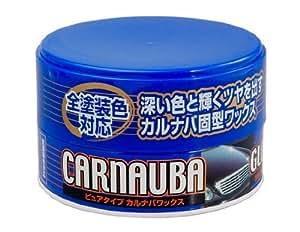 Car cire de carnauba (Bleu)