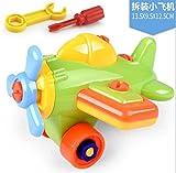 Oball YiKang 10340 Original mit 32 Fingerlöchern, Circa 10 cm Durchmesser(Lernspielzeug für Kinder) von YiKang