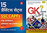 15 PRACTICE SETS SSC CAPF SI & ASI WITH GK BOOK SET OF 2 BOOKS EDITION 2019