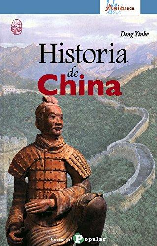 Historia de china (Asiateca)