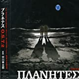 Songtexte von Kotaro Nakagawa - Planetes O.S.T.2