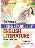 UGC NET/JRF/SET English Literature: Paper - II & III