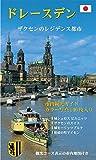 Gebraucht, Dresden - die Sächsische Residenz - japanische Ausgabe gebraucht kaufen  Wird an jeden Ort in Deutschland