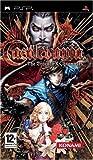 Castlevania The Dracula X Chronicles...