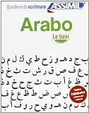 Arabo. Quaderno di scrittura. Le basi