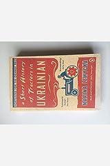 A Short History of Tractors in Ukrainian by Marina Lewycka (2006-03-28) Paperback