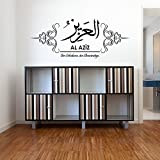 Islamische Wandtattoos - Meccastyle - Al-Aziz - A99A8D