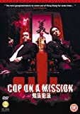 Cop On A Mission [2001] [DVD]