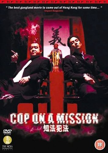 Cop On A Mission [2001] [Edizione: Regno Unito]