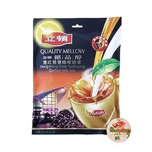 Thé au lait poudre instantanée /The' Latte -Lipton Coffee Milk Tea Powder -Instant Milk Tea Bonus Pack
