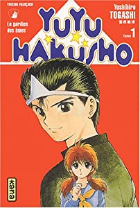 Yuyu Hakusho Edition simple Tome 1