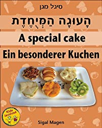 Early Readers: A special cake (Tri-lingual) (Fun Time Book 11) (English Edition)