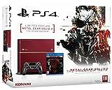 Cheapest Sony PlayStation 4 500 GB + Metal Gear Solid V: The Phantom Pain Limited Edition - game consoles (PlayStation 4, Burgundy, 802.11b, 802.11g, 802.11n, GDDR5, AMD Jaguar, AMD Radeon) on PlayStation 4