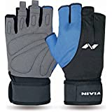 Nivia Strider Sports & Fitness Gloves ( Multicolor)