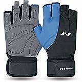 #3: Nivia Strider Gym & Fitness Gloves ( Multicolor)
