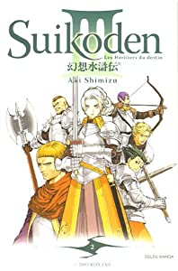 Suikoden III Edition simple Tome 2