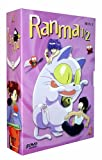 Ranma 1/2 - Box 3 (Episoden 55-80) [5 DVDs]
