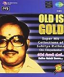 Sahitya Ratna: Superhit Collections