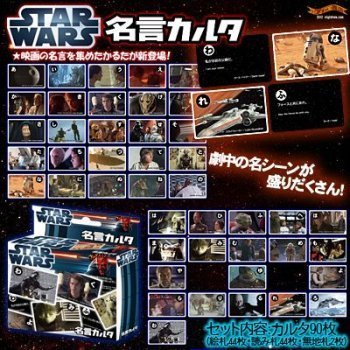 STAR WARS Golden Quotes Karuta Card Game Set (japan import)