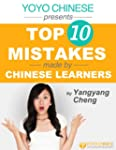 Learn Chinese with Yangyang Series: T...