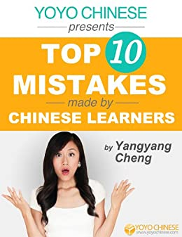 Learn Chinese with Yangyang Series: Top 10 Mistakes Made by Chinese Learners and Tips on How to Correct Them (English Edition) par [Inc, Yoyo Chinese]