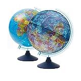 EXERZ Globe lumineux 21 cm avec éclairage LED sans câble jour et nuit - Carte du monde en anglais - Carte politique/étoiles de la constellation