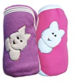 My NewBorn Cute baby blanket with Cap Ho...