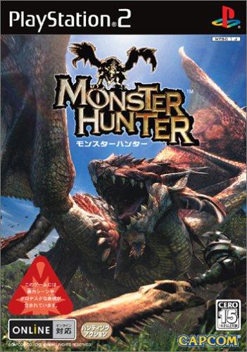 Monster Hunter[Japanische Importspiele] (Monster Hunter Für Ps2)