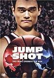 Jump Shot - Yao Ming erobert die NBA [Edizione: Germania]