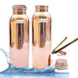 900ml / 30oz - Set of 2 - Prisha India Craft ® Pure Copper Water Bottle for Health Benefits - Water Bottles | Joint Free, Handmade - Christmas Gift
