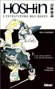 Hôshin - L'Investiture des dieux Edition simple Le Lancement du plan Hôshin