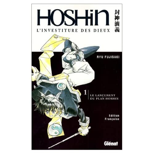 Hôshin, tome 1 : Le Lancement du plan Hôshin