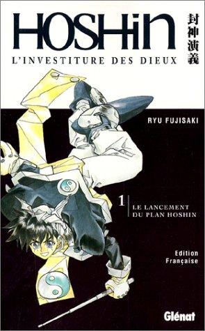 Hôshin, tome 1 : Le Lancement du plan Hôshin par Makoto Fujisaki