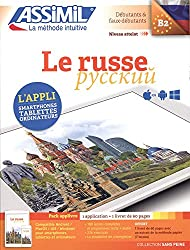 Pack App-livre Russe (appli+1 livret)
