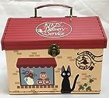 Marushin il mio vicino Totoro casa tipo Paper bag box. 1165002600