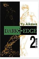 Dark Edge: Children of the Night Taschenbuch