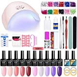 Womdee Gel Nail Polish Starter Set, Nail Art Tool Manicure Kit, Gel Nail