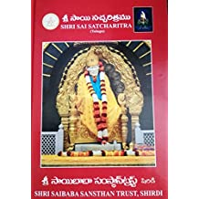 Telugu Books: Buy Telugu Books Online at Best Prices in