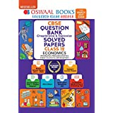 Oswaal CBSE Question Bank Class 12 Economics Book Chapterwise & Topicwise Includes Objective Types & MCQ's (For 2021 Exam)