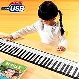 Piano enroulable Lopurs Midi USB 88 touches standard Flexible souple clavier piano, Taille 132 x 14 x 0,5 cm