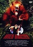 Wild Grizzly kostenlos online stream